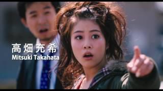 Nonton Japanese Girls Never Die trailer subtitled Film Subtitle Indonesia Streaming Movie Download