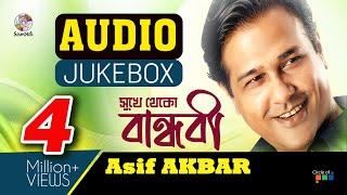 Asif  Shukhe Theko Bandhobi