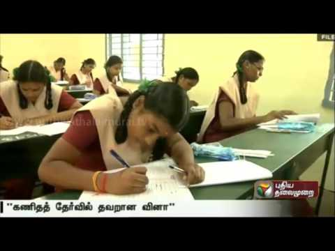 6-grace-marks-to-Tamil-medium-2-students-in-maths-if-they-have-attempted-a-wrongly-worded-question