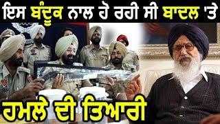 Nonton        Rifle                                Parkash Singh Badal        Attack                           Film Subtitle Indonesia Streaming Movie Download
