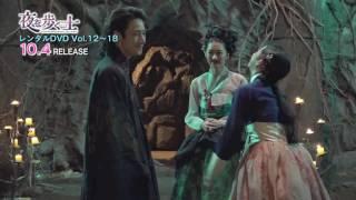 10月4日レンタルリリース完結記念夜を歩く士スペシャルメイキング#一部公開美形が集う地下宮殿