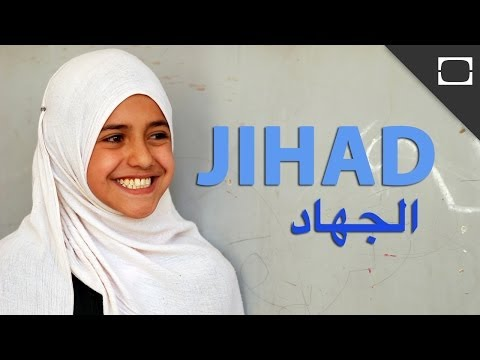 What Does Jihad Actually Mean? (видео)