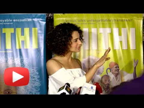 CAUGHT ! Kangana Ranaut SMART Reaction To Avoid Me
