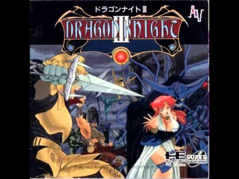 Dragon Knight III PC Engine