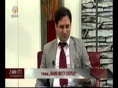 Skopje Coffe Fest.wmv (видео)