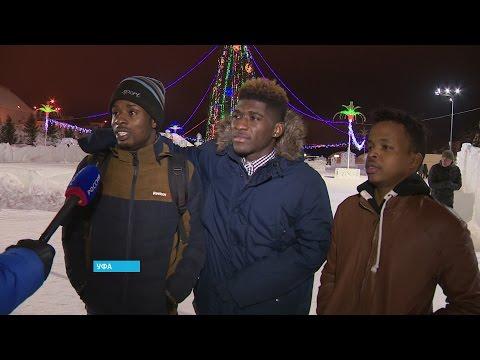 Video Иностранные студенты впервые встретили Новый год в России download in MP3, 3GP, MP4, WEBM, AVI, FLV January 2017