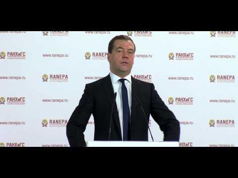 Выступление Председателя Правительства РФ, Медведева Д.А. в рамках Гайдаровского форума 2014.