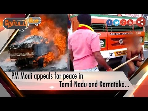 Nerpada-Pesu-PM-Modi-appeals-for-peace-in-Tamil-Nadu-and-Karnataka-13-09-16