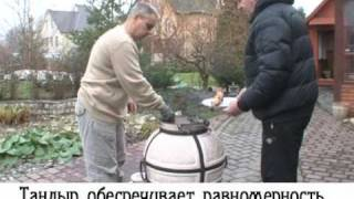 Тандыр - видео инструкция...