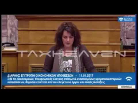 Π.Ο.Λ. –  Ζαμπέτα στην βουλή για νομοσχέδιο ελεγκτών