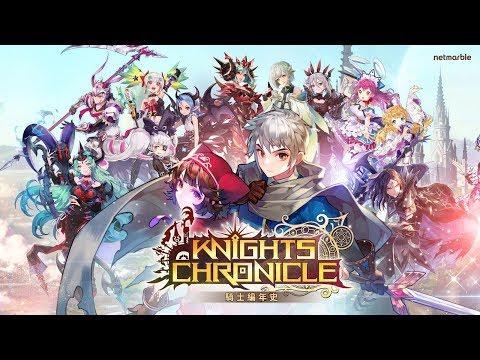【騎士編年史 Knights Chronicle】手機遊戲玩法與攻略教學!