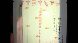 My Beauty Diary Masks