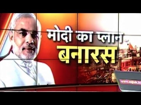 Narendra Modi s  Mission Varanasi  21 April 2014 06 PM
