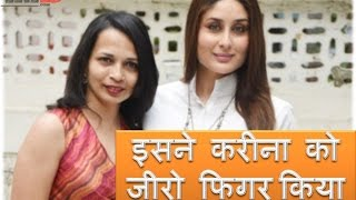 Nonton Celebrities Dietitian And Fitness Trainer Rujuta Diwekar   Kareena Kapoor   Anupam Kher   Hindi Film Subtitle Indonesia Streaming Movie Download