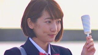 武田玲奈、17歳の胸キュンがつまった映像が解禁!/江崎グリコ「セブンティーンアイス」WEB動画