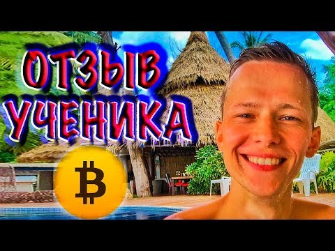 Видео - отзыв Антону Попову развод или нет - DomaVideo.Ru