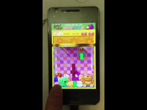 Video of GemTower Free