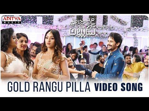 Video songs - Gold Rangu Pilla Video Song  Shailaja Reddy Alludu Songs  Naga Chaitanya, Anu Emmanuel