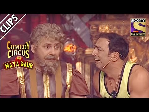 Video It is Dara Singh Versus Undertaker | Comedy Circus Ka Naya Daur download in MP3, 3GP, MP4, WEBM, AVI, FLV January 2017