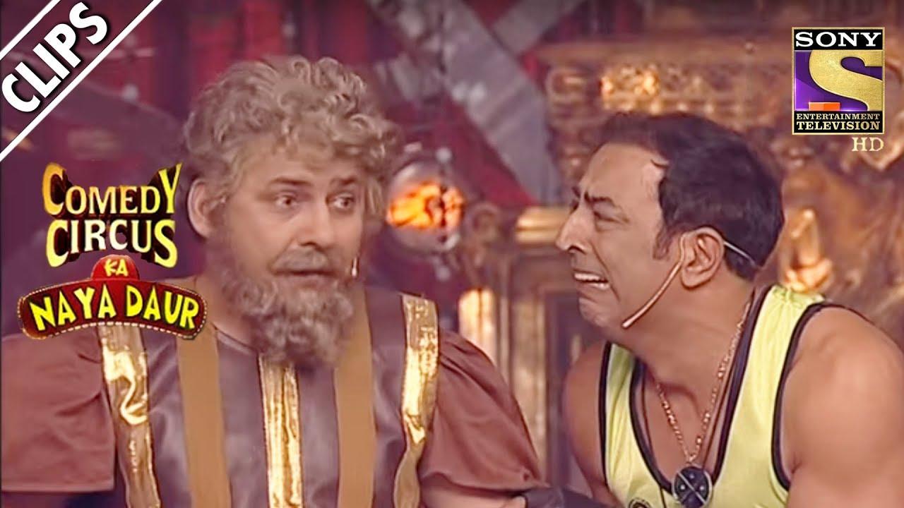 It is Dara Singh Versus Undertaker   Comedy Circus Ka Naya Daur