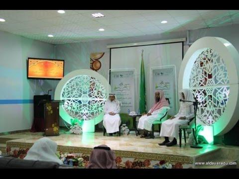 حفل تكريم المتميزين في التوعية الإسلامية في تعليم الداير 1438 HD