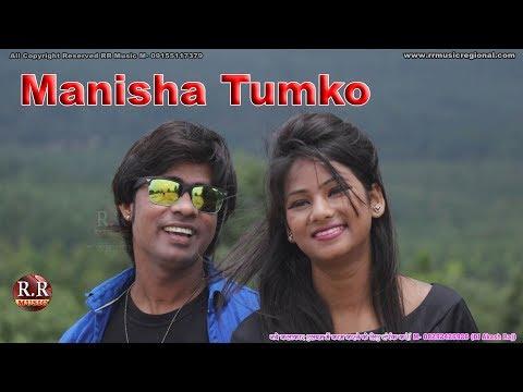 Video HD NEW NAGPURI SONG VIDEO | Manisha Tumko | मनीषा तुमको | RR MUSIC download in MP3, 3GP, MP4, WEBM, AVI, FLV January 2017