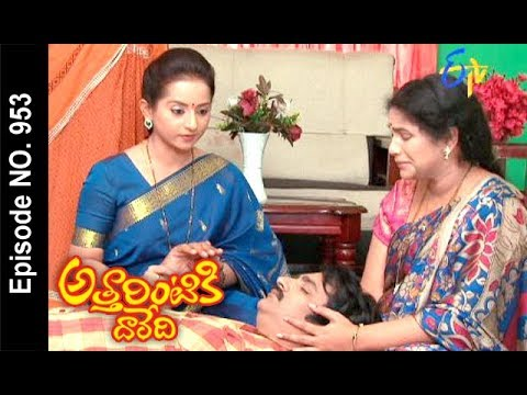 Attarintiki Daredi | 24th November 2017 | Full Episode No 953