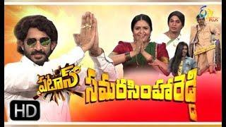 Video Patas | 27th January 2018 | Samarasimha Reddy Movie Spoof | Full Episode 673  ETV Plus MP3, 3GP, MP4, WEBM, AVI, FLV September 2018