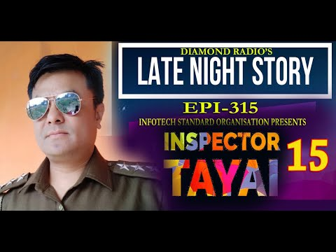 INSPECTOR TAYAI-15 || LATE NIGHT STORY 315   || 24  NOVEMBER 2020 || DIAMOND RADIO LIVE STREAMING