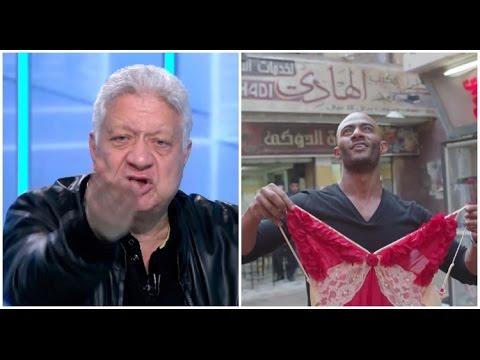 """مرتضى منصور يشن هجوما على """"حبيشة"""" ومحمد رمضان"""