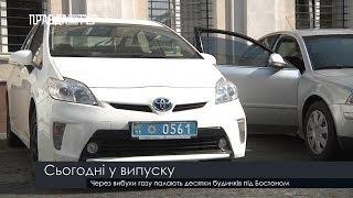 Випуск новин на ПравдаТут за 14.09.18 (20:30)