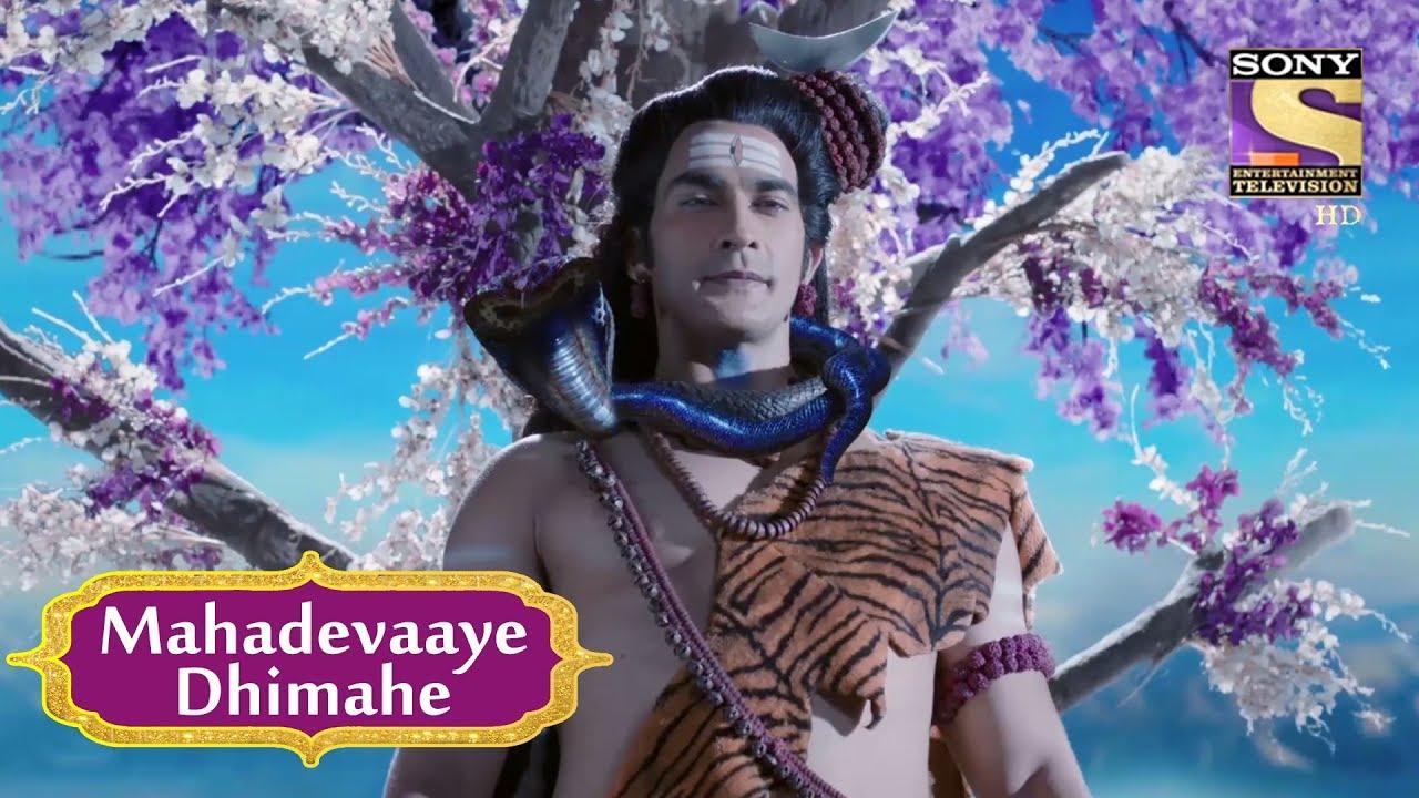 Mahadevaaye Dhimahe   Ganpati Shlokas   Vighnaharta Ganesh