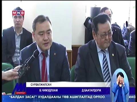 Монгол эрдэмтдийн