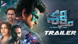 Shakthi Telugu Movie Trailer   Sivakarthikeyan   Arjun   Kalyani Priyadarshan