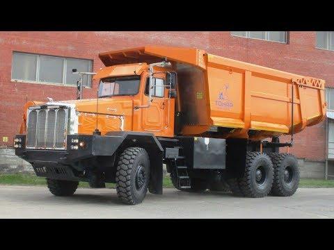ТОНАР-7501. Взят рубеж в60 тонн!
