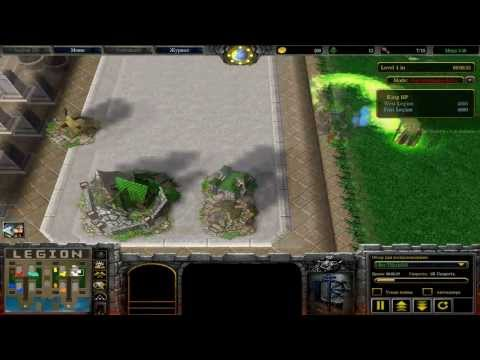 Wot all war3 maps tower defense maul карты ещё файлы