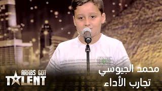 Video Arabs Got Talent - الموسم الثالث - تجارب الأداء - محمد الجيوسي MP3, 3GP, MP4, WEBM, AVI, FLV Maret 2019