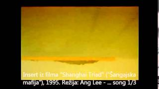 Nonton Shanghai Triad   Ang Lee   1995    Insert   Song 1 3 Film Subtitle Indonesia Streaming Movie Download