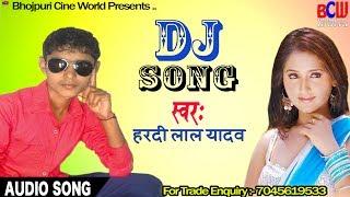 Album :- Samdhiniya ke chakkar mein Singer :- Hardi Lal Yadav Producer :- Raju Yadav Lyrics :- Amit Premi Subscribe Kare - https://www.youtube.com/channel/UC...