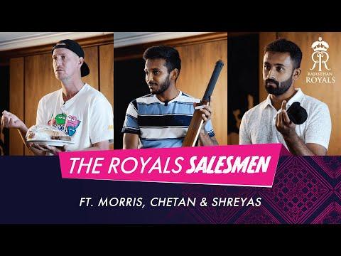 The Royals Salesmen ft. Morris, Chetan & Shreyas    कौनसा रॉयल बनेगा सेल्समैन ऑफ द ईयर?   IPL 2021