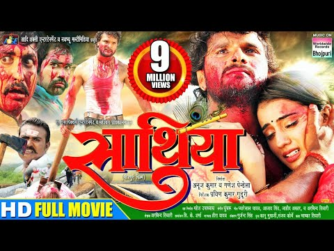Video SAATHIYA - FULL BHOJPURI MOVIE | ACTION MOVIE 2016 download in MP3, 3GP, MP4, WEBM, AVI, FLV January 2017