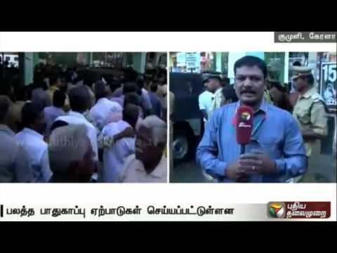 Festival-of-Mangaladevi-Kannagi-Temple-at-the-Tamilnadu--Kerala-border--a-report