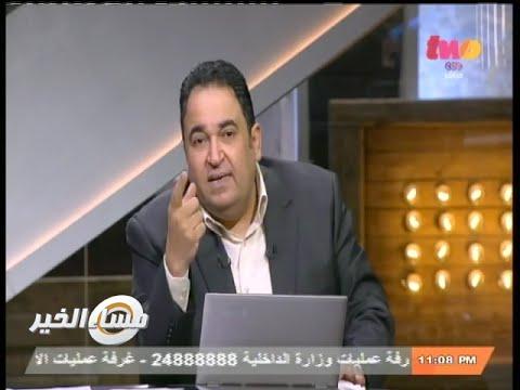 #مساء_الخير | الحلقة الكاملة | 20 ديسمبر 2014 | تراجع أسعار النفط  وتأثيره على مصر والمنطقة