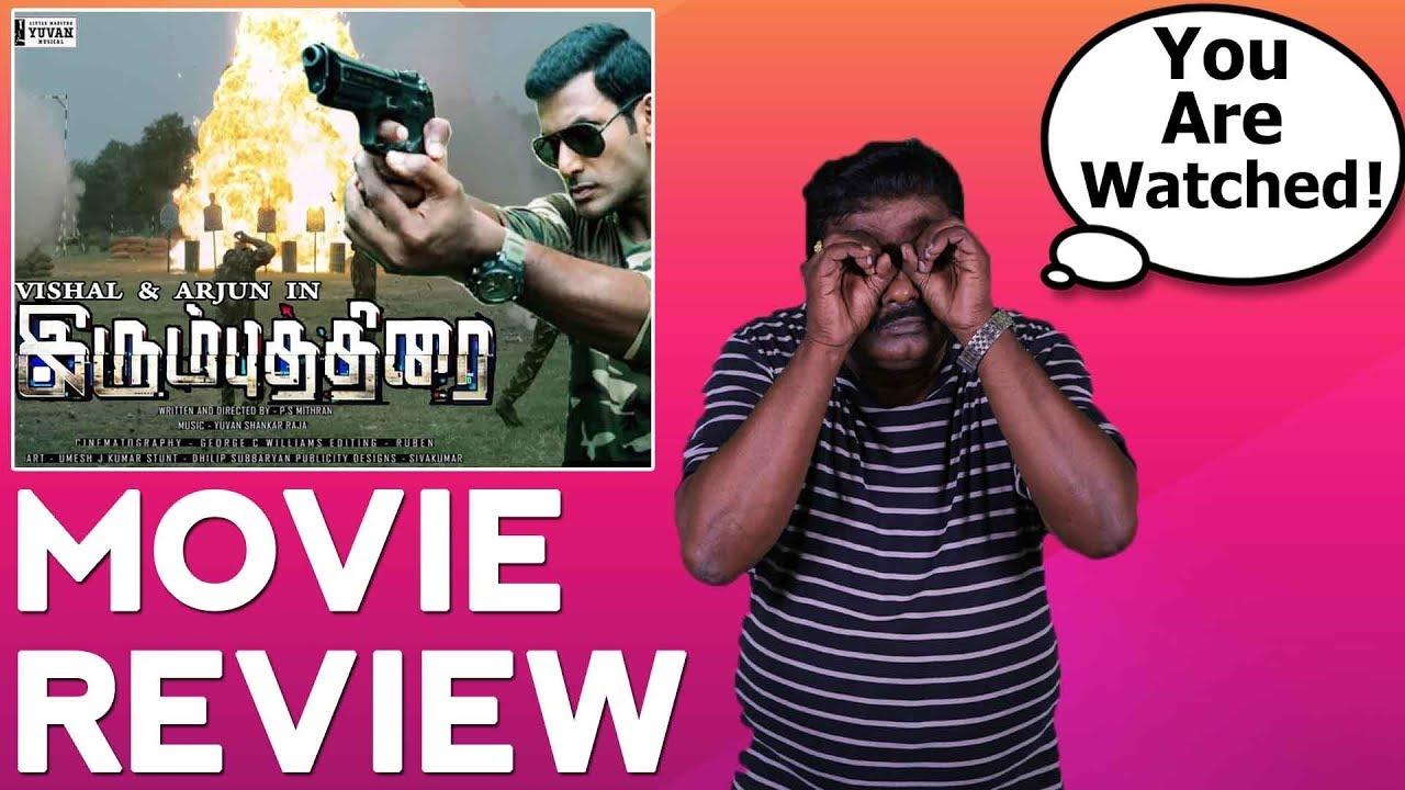 IrumbuThiraiMovie Review | Vishal, Samantha, Arjun, P.S.Mithran | IrumbuThiraiReview
