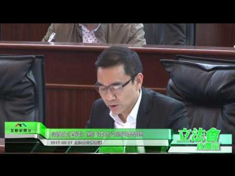 何潤生:關注政府公開 招聘問題   ...