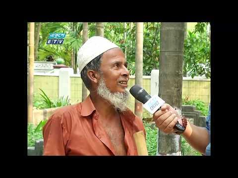গোরস্থান শ্রমিকদের রমজান || তাহাদের রামাদান-২১ || ETV