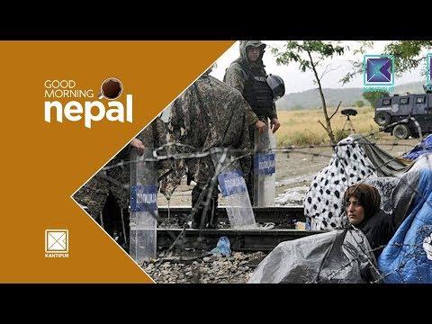(World Refugee Day   Good Morning Nepal - 20 June 2018..32 min)