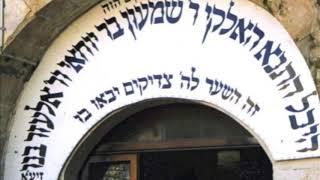 הזמר סגיב כהן מארח את נסיך המוזיקה ציון גולן - בר  יוחאי