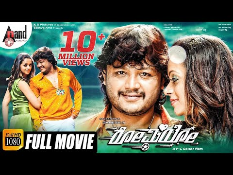 Download Romeo – ರೋಮಿಯೋ  | Kannada Full Movies | Ganesh, Bhavana | Sadhu Kokila | Arjun Janya hd file 3gp hd mp4 download videos