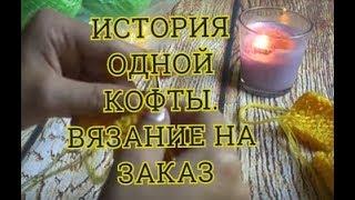 вязанные сапоги на ярмарке мастеров